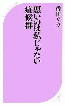 kouyamarika_honn.jpg