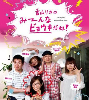kouyamarika_honn03.jpg